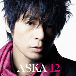 asuka_01_141021.jpg