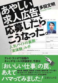 atasiikyuujin_01_150202.jpg