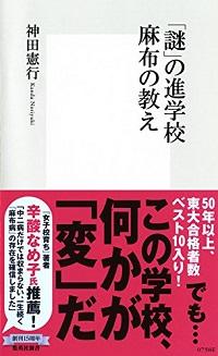 azabu_150107.jpg