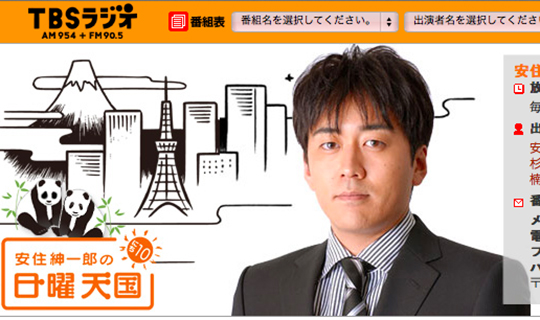 azumi_151225_top.jpg
