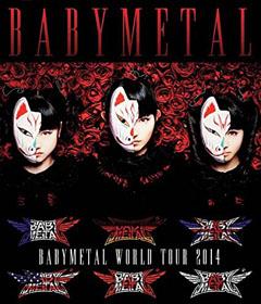 babymetal_01_150126.jpg