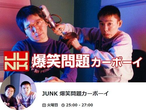 bakushomondai_160315.jpg
