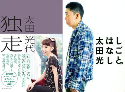 bakushouohta_01_150406.jpg