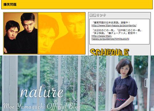 bakushouyamaguchimoe_01160301.jpg