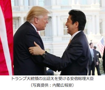 横田早紀江さんがトランプ大統領に「戦争しないで」と伝えたい意思を明らかにするも、安倍応援団が発言封じ込めの画像1