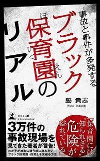 blackhoikuen_160323.jpg