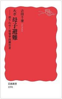 boshihinan_160308.jpg