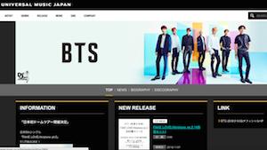 BTSの『Mステ』締め出しの裏!「原爆Tシャツ」はただの口実で実体はネトウヨの韓国ヘイトの画像1