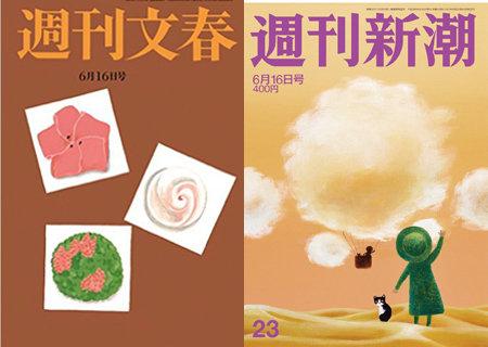 bunshunshinchou_160610_top.jpg