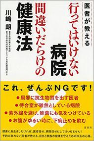 byouin_01_150212.jpg