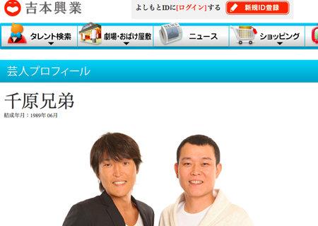 chihara_160826_top.jpg