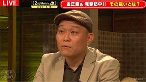 chiharaseiji_01_180402.jpg