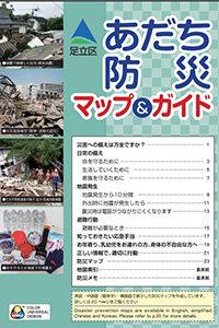 台風19号の避難所になった「朝鮮学校」インタビュー!補助金停止・無償化除外でも「役に立ちたい」の画像1