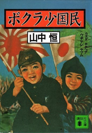 chouhei_01_140802.jpg
