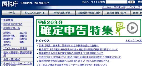 choujabanzuke_01_150302.jpg