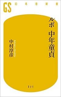 chunendoutei_150222.jpg