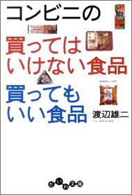 convenience_01_140801.jpg