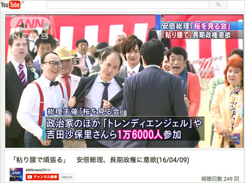daigo_01_160409.jpg