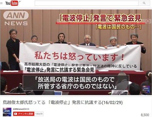 denpateishi_160302.jpg