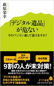 digitalihin_01_151205.jpg