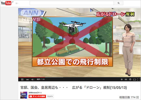 drone_01_150516.jpg