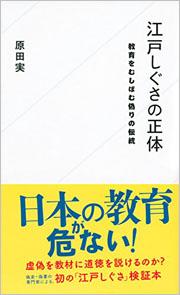 edoshigusa_01_150629.jpg