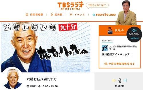 eirokusuke_160712.jpg