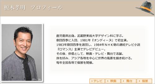 enokitakaaki_01_150629.jpg