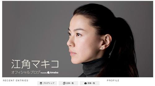 esumimakiko_01_140813.jpg