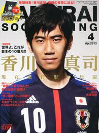 footballhair_01_140713.jpg