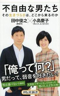 fujiyu_160703.jpg