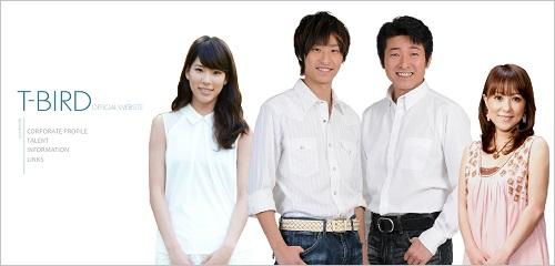 fukawa_150614.jpg