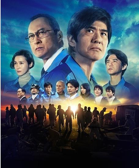 地上波初放送 映画『Fukushima50』の事実歪曲とミスリード 門田隆将の原作よりひどい事故責任スリカエ、東電批判の甘さの理由の画像1