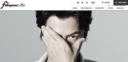 fukuyamamasaharu_150929.jpg