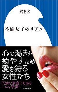 furinjoshi_160615.jpg