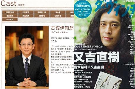 furutachimatayoshi_01_150717.jpg
