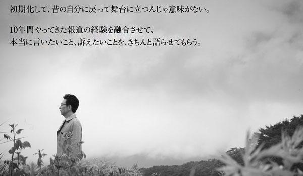 furutati_01_141220.jpg
