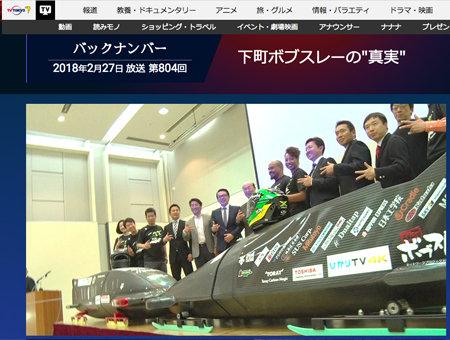gaianoyoake_01_180303.jpg