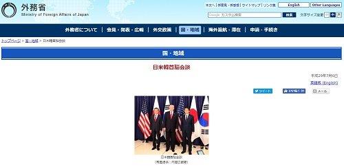 徴用工問題、文在寅大統領の発言はおかしくない! 日本の外務省も「個人の請求権は消滅していない」と答弁していたの画像1