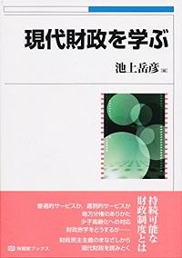 gendaizaisei_151101.jpg