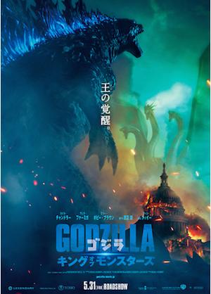 渡辺謙が語った『ゴジラ』出演と震災、原発、そして日本の戦争映画批判…「日本人は過去と向き合うのが下手だ」の画像1