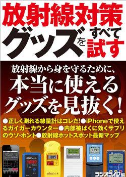 goods_160310_top.jpg