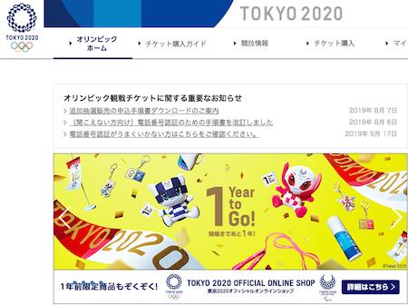 酷暑の東京五輪に選手たちからもブーイング続出! 新聞・テレビは五輪利権でPR一色、五輪批判がどんどんタブーにの画像1