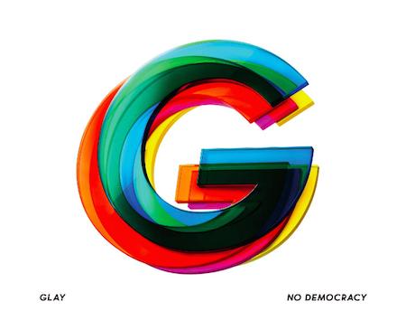 GLAYの新アルバム収録曲「元号」がすごい! 令和ブームに逆らい戦争への反省呼びかけ、社会の弱者排除を批判の画像1