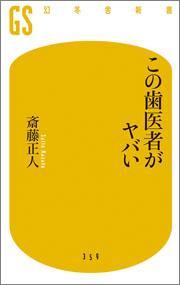 haisha_01_141210.jpg