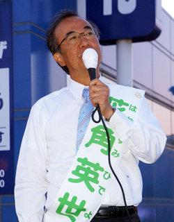 新潟県知事選女性差別発言問題で花角候補を直撃! 隣にいたのに「よく覚えていない」と柳瀬元首相秘書官状態の画像1