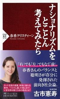 haruka_150225.jpg