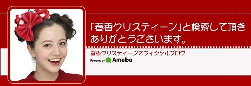haruka_151104.jpg