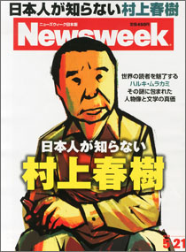 haruki_10_141010.jpg