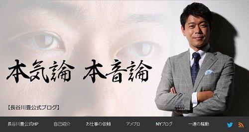 hasegawayutaka_160921.jpg